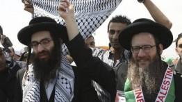 Organisasi Yahudi anti zionis: ''Tanah Palestina adalah milik rakyat Palestina dan Israel harus dibubarkan''