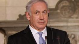 Israel larang warganya berkunjung ke Eropa selama perayaan tahun baru Yahudi
