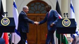 Netanyahu: Israel berusaha bergabung dengan Uni Afrika