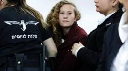 Pengadilan Israel tolak bebaskan 2 remaja Palestina, Ahad Tamimi dan Fauzi Al-Junaidi