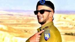 Lagi, karena RUU 'negara bangsa Yahudi', seorang prajurit keluar dari militer Israel
