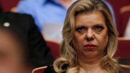 Istri perdana menteri Israel didakwa melakukan penipuan dan dugaan penyalahgunaan dana publik