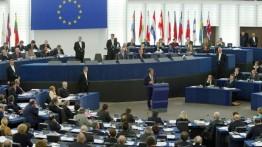 Media Israel: Uni Eropa larang bantuan kemanusiaan untuk pendidikan Palestina