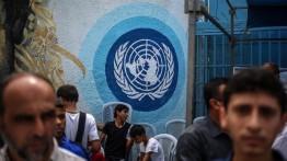 UNRWA: Situasi di Gaza bergerak dari 'buruk menjadi lebih buruk'