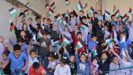 Palestina resmikan 2 sekolah di Turki
