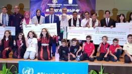 Malaysia kampanyekan penggalangan dana untuk UNRWA