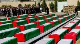 Israel tunda keputusan pemakaman jasad warga Palestina