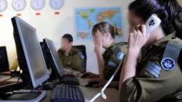 Selain Mossad dan Shin Bet, Israel punya unit khusus intelejen ''504'' yang bertugas membobol negara Arab