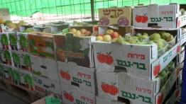 Fatah serukan boikot buah dan sayuran Israel