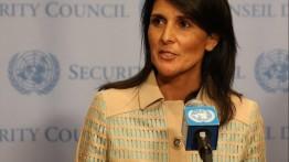 Nikki Haley: AS berkomitmen terhadap perdamaian, namun tidak mendesak para pemimpin Palestina