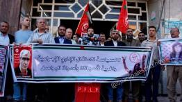 Warga Gaza adakan aksi solidaritas untuk tawanan administratif Khalidah Jarrar