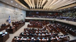 Parlemen Israel bahas protokoler masuk ke masjid Al-Aqsa