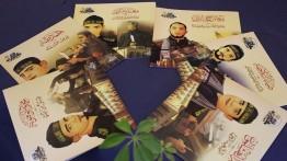 """Gaza rilis buku """"Knight Of Jerusalem"""" biografi para syuhada dalam intifada al-Quds"""