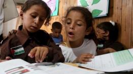Laporan: Angka buta huruf di Palestina menurun
