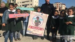 Jumlah korban kecelakaan lalu lintas di Gaza berkurang selama periode 2018