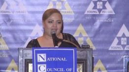 Konsul Jenderal Guatemala: Israel adalah teman dan koalisi istimewa