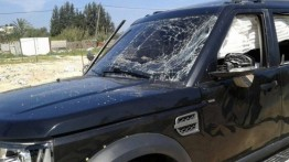 Kunjungan PM Palestina, Rami Hamdallah ke Jalur Gaza disambut serangan bom