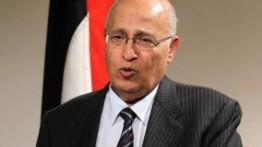 Palestina akan minta Jepang akui kedaulatan Palestina