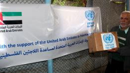 Guna menyediakan layanan kesehatan untuk pengungsi Palestina, UEA salurkan bantuan senilai $ 50 juta kepada UNRWA