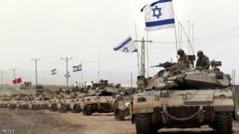 Dokumen rahasia militer Israel bocor di internet