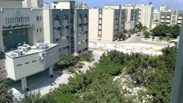 Universitas Islam Gaza peringkat ketiga di Palestina