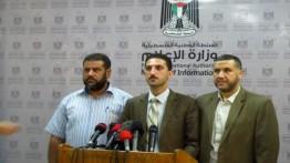 Tuntutan pegawai Gaza paska rekonsiliasi