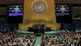 PBB tuntut Israel hengkang dari Golan