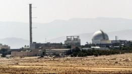 Tuntut kenaikan gaji, 50 ilmuwan Pusat Riset Nuklir Dimona Israel mogok kerja