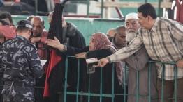 Akibat kesalahan teknis, Mesir tutup penyeberangan Rafah