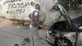 Pemukim iIegal Yahudi serang warga Palestina Neblus, puluhan warga luka-luka