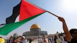 Bahas situasi di Al-Quds, Liga Arab gelar sidang di Amman