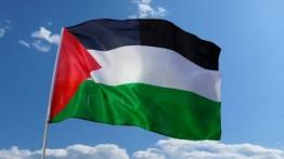 Palestina berpartisipasi dalam forum Ekonomi dan Kooperasi Arab-Asia Tengah