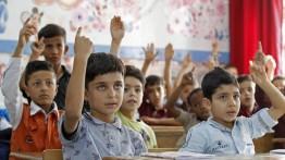 Otoritas Israel tutup sekolah milik UNRWA di Yerusalem