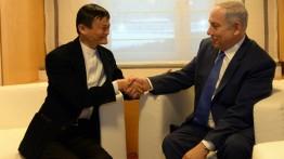 Jack Ma bertemu Benjamin Netanyahu