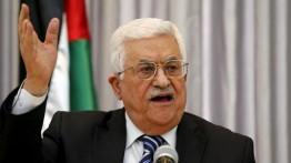 Abbas: Al-Aqsa adalah milik Palestina bukan Israel