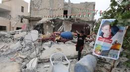 PBB: Situasi di Gaza mengkhawatirkan