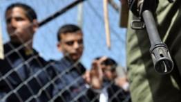 Undang-undang terbaru Israel bolehkan tahanan Palestina diperiksa telanjang