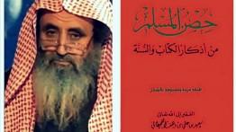 Syekh Sa'id bin Ali Al-Qahtani, penulis kitab Hishnul Muslim meninggal dunia