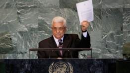 Pejabat PLO ungkap rancangan pidato Abbas di Majelis Umum PBB