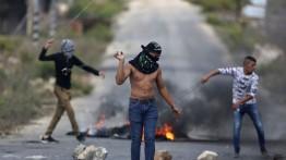IDF melukai 37 warga Palestina dalam bentrokan di Gaza