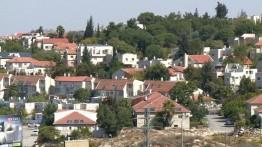 Anggota Parlemen Israel berjanji akan dirikan pemerintahan Yahudi bersatu dan menggagalkan solusi dua negara