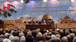 Untuk pertama kali sejak 22 tahun, Palestina gelar sidang Dewan Nasional