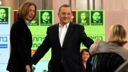 Kisruh di pemerintahan Israel, oposisi bentuk gerakan anti Netanyahu