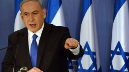 Netanyahu ancam lakukan pembalasan keras terhadap serangan roket dari Gaza