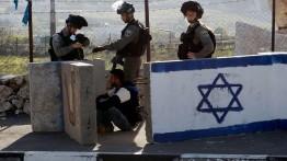 Warga Israel menghindar jadi pasukan elit dalam masa wajib militer
