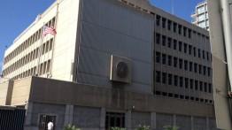 Pemerintah Israel bangun komplek kedutaan di Al-Quds