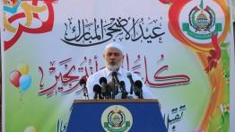 Ismail Haniya pompa semangat warga Gaza melalui Khutbah Idul Adha