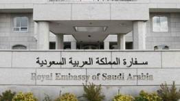 Saudi berikan syarat untuk membuka kembali Kedubesnya di Suriah