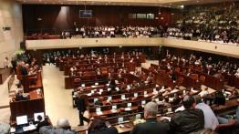 Parlemen Israel beri otoritas perdana menteri untuk nyatakan perang