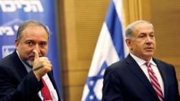Ikuti jejak Lieberman, Sofa Landver mundur dari kementerian Israel